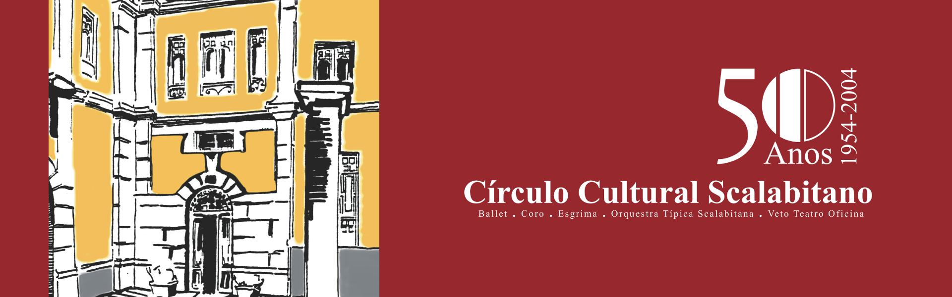 Círculo Cultural Scalabitano